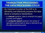 transaction processing the data processing cycle1