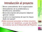 introducci n al proyecto