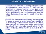 article 13 capital gains