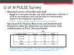 u of m pulse survey