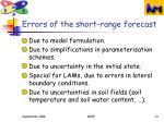 errors of the short range forecast