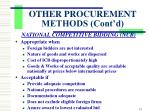 other procurement methods cont d1