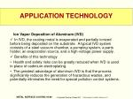 application technology3