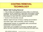 coating removal technology4