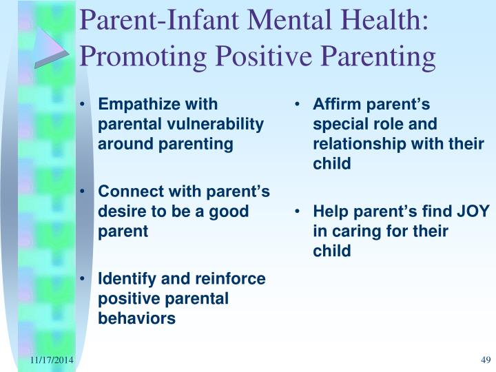 Empathize with parental vulnerability around parenting