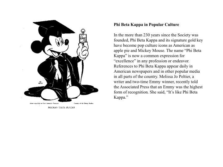 Phi Beta Kappa in Popular Culture