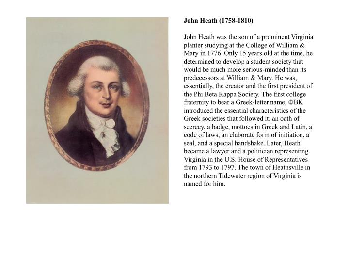 John Heath (1758-1810)