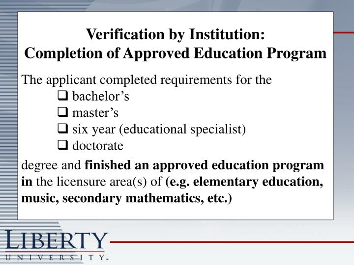 Verification by Institution: