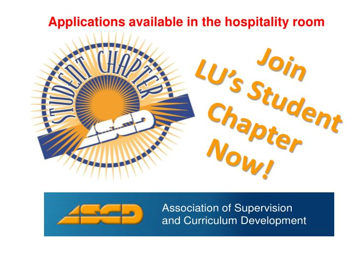 Applications available in the hospitality room