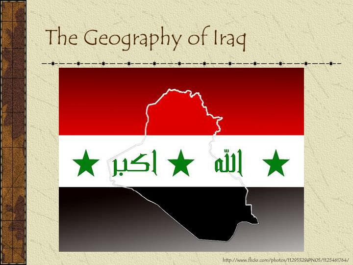 the geography of iraq n.