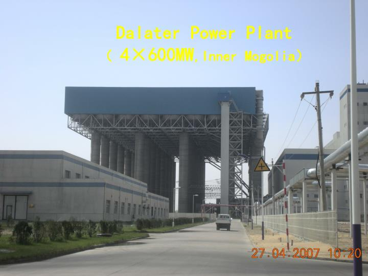 Dalater Power Plant