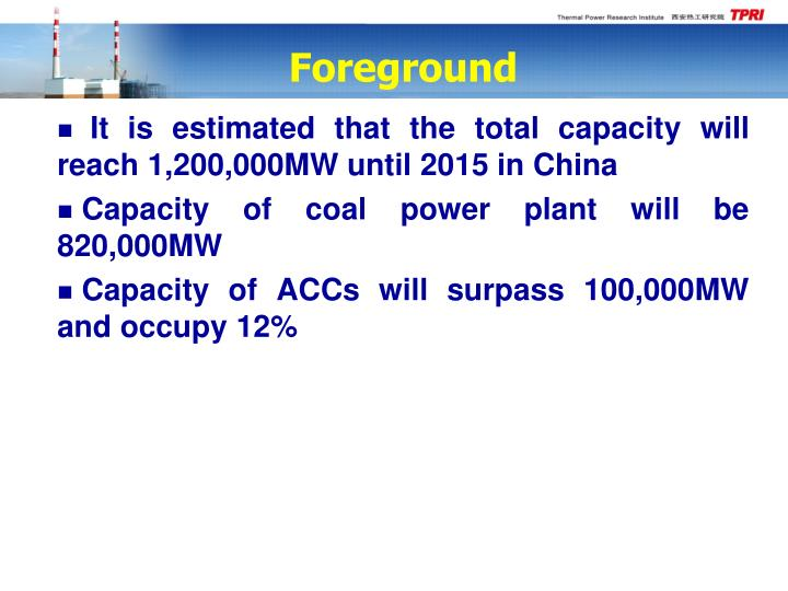 It is estimated that the total capacity will reach 1,200,000MW until 2015 in China