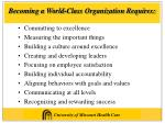 becoming a world class organization requires