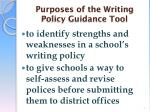 purposes of the writing policy guidance tool