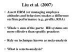 liu et al 2007