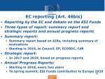 ec reporting art 46bis