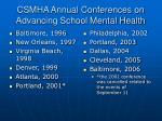 csmha annual conferences on advancing school mental health