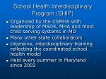 school health interdisciplinary program ship
