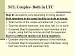 scl couples both in ltc2