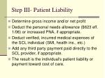 step iii patient liability