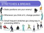 stretches breaks
