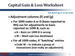 capital gain loss worksheet2