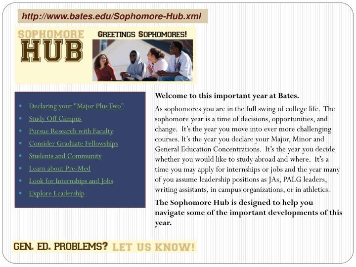 http://www.bates.edu/Sophomore-Hub.xml