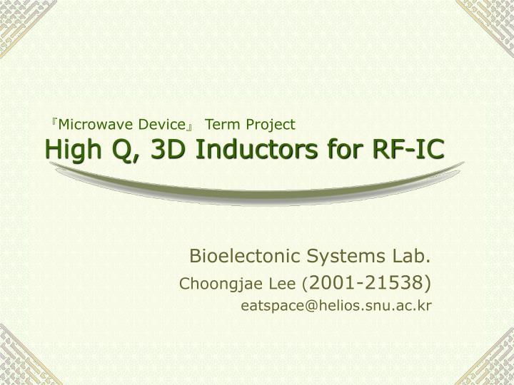 Microwave device term project high q 3d inductors for rf ic