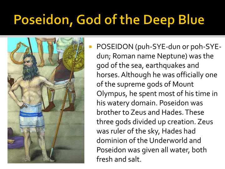 Poseidon, God of the Deep Blue