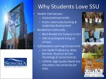 why students love ssu