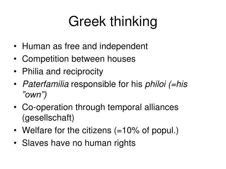Greek thinking