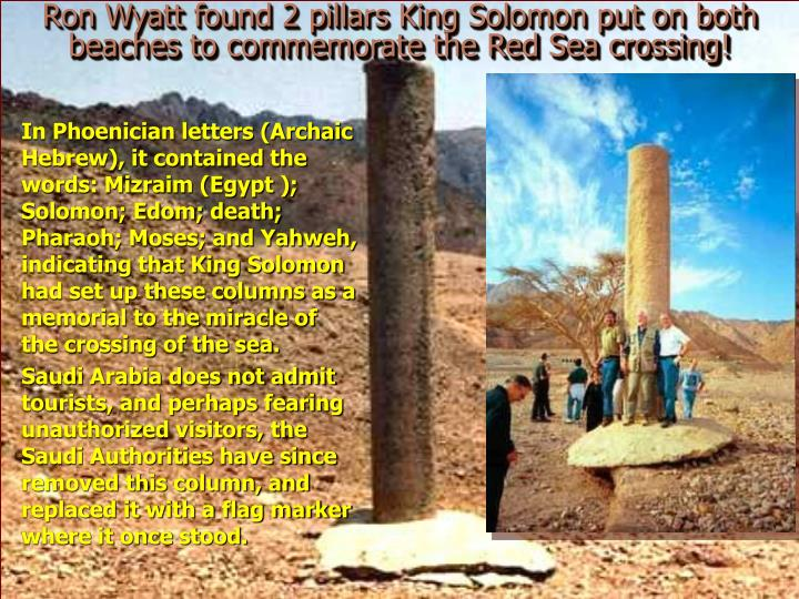 Ron Wyatt found 2 pillars King Solomon put on both beaches to commemorate the Red Sea crossing!
