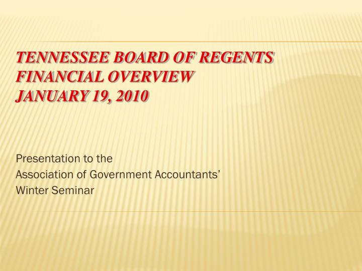 Presentation to the association of government accountants winter seminar