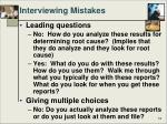 interviewing mistakes