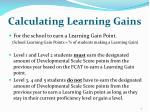 calculating learning gains