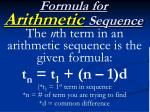 formula for arithmetic sequence