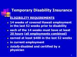 temporary disability insurance3