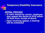 temporary disability insurance9