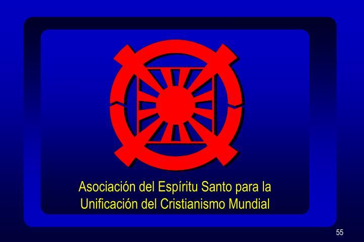 Asociación del Espíritu Santo para la