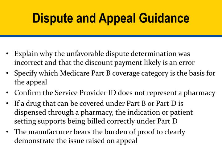 Dispute and Appeal Guidance