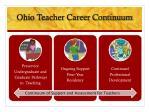 ohio teacher career continuum