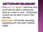 dictionary glossary2