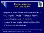 formes variantes de tako tsubo