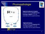 physiopathologie2