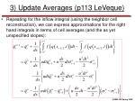 3 update averages p113 leveque
