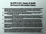 38 cfr 3 312 cause of death va form 21 534 initial claim