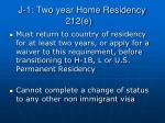 j 1 two year home residency 212 e