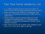 two year home residency rule