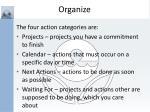 organize1