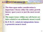 4 1 rpmo calculator 5